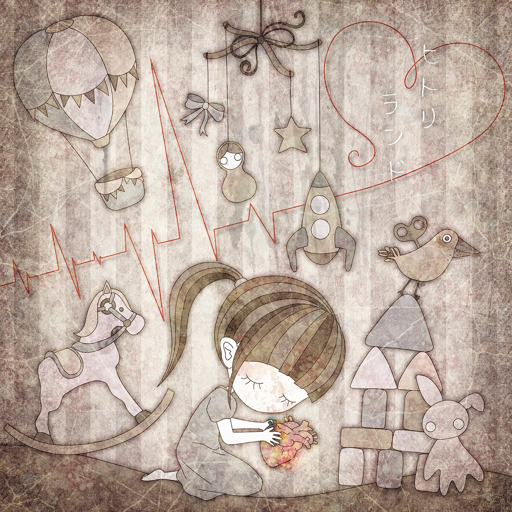 1st FULL ALBUM「ヒトリランド」