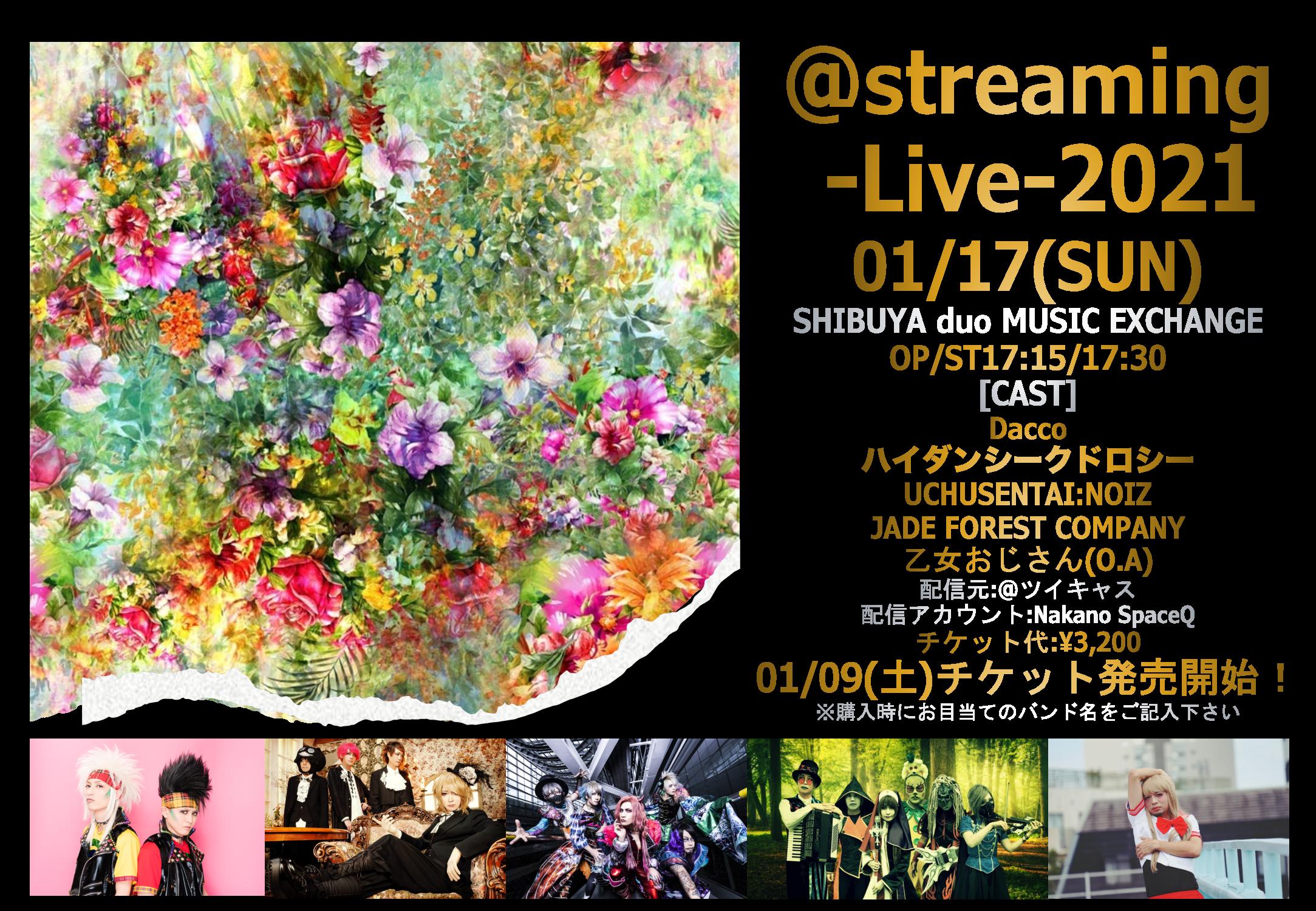 アットワークスプロジェクト主催ONLINEイベント「@-streaming-LIVE2021」