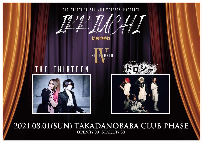 The THIRTEEN 5th Anniversary presents IKKIUCHI-拾参番勝負-